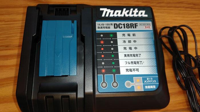 TD171DRGX付属充電器-DC18RF