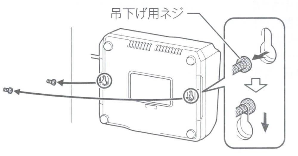 TD171DRGX付属充電器-取り付けその3