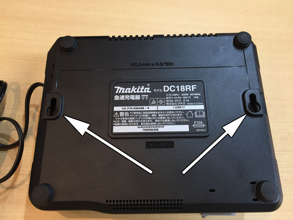 TD171DRGX付属充電器-実機画像