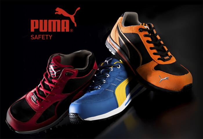 プーマ安全靴 puma イメージ