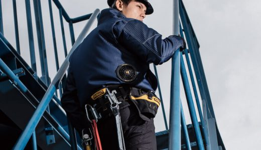 バートル 空調服「air craft」の選び方とセットアップ方法【2018年4月更新】