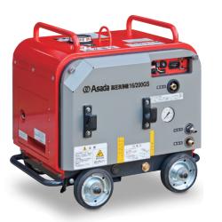 アサダ 防音型 エンジン式 高圧洗浄機 16/200GS