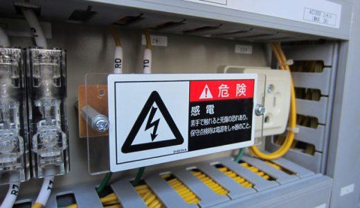 活線工事でのトラブル事例と準備しておきたい絶縁工具