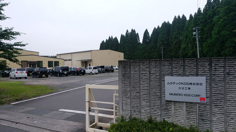 KDS工場入口
