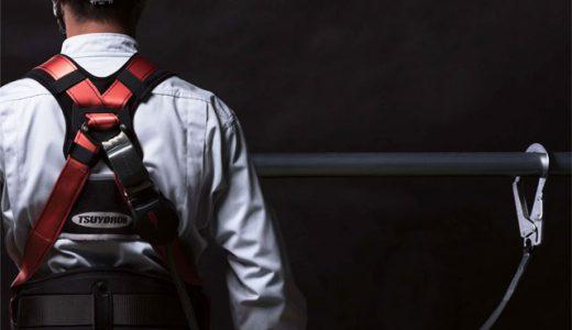 【価格重視】人気の藤井電工フルハーネス安全帯(ランヤード付) おすすめ11選