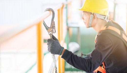 安全帯とは? 安全帯の種類から主なメーカー、選び方まで徹底解説