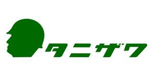 タニザワ ロゴ