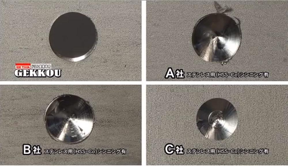 月光ドリル-真円