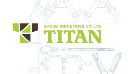 タイタン(サンコー) 新規格対応安全帯(墜落制止用器具) 全ラインナップ