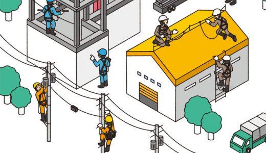 藤井電工(ツヨロン) 新規格対応安全帯(墜落制止用器具) 全ラインナップ