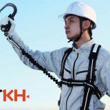基陽(KH) 新規格対応フルハーネス 選び方