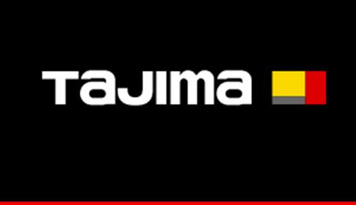 タジマ 墜落制止用器具(ランヤード)のリコールについて