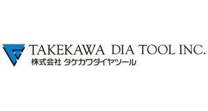 タケカワダイヤ