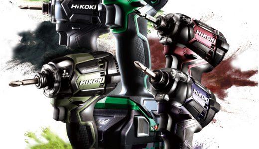 HiKOKI(ハイコーキ)待望の新型インパクトドライバーWH36DCは従来機からここが進化した!【新製品レビュー】