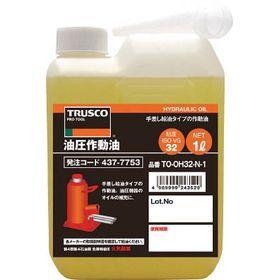 トラスコ 油圧作動オイル TOOH