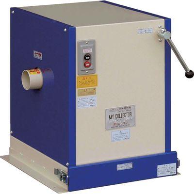ムラコシ 小型集塵機 0.46KW 100V UH500NF100V