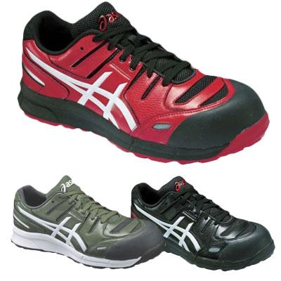 耐滑性に優れた安全靴
