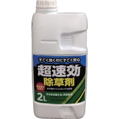安全 除草 剤 庭やお墓などに使える安全な除草剤のおすすめ9選!除草剤の形状と種類で選ぶ|【ママアイテム】ウーマンエキサイト