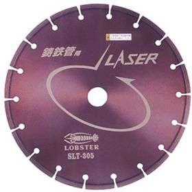 ロブスター ダイヤモンドホイール(鋳鉄管・コンクリート兼用) SLT