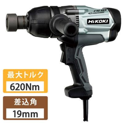 日立工機(HiKOKI) インパクトレンチ 22mm WR22SE