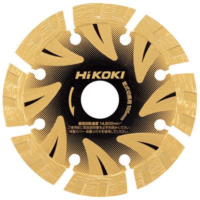 HiKOKI(日立工機) ダイヤモンドカッター S1カッター
