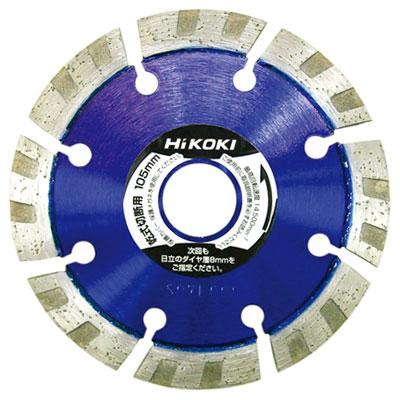 HiKOKI(日立工機) ダイヤモンドカッター Mr.レーザー