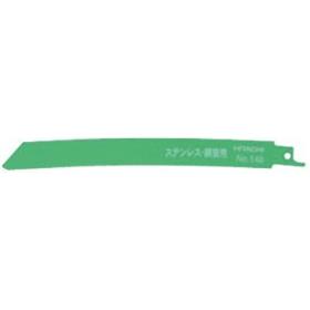 HiKOKI(日立工機) セーバソー用湾曲ブレード(薄物切断用) 0033-7343 全長200mm×18山(2枚入)