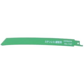 HiKOKI(日立工機) セーバソー用湾曲ブレード(厚物切断用) 0033-7340 全長200mm×14山(2枚入)