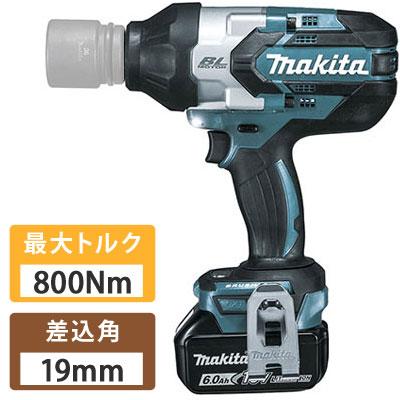 マキタ 18V 充電式インパクトレンチ(ソケット別売) TW1001D