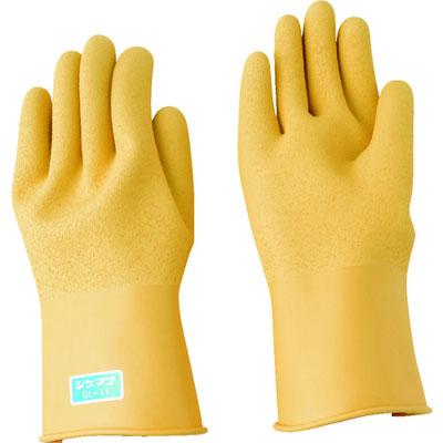 重松 化学防護手袋GL-11-26