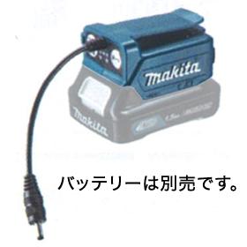GM00001490