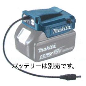 GM00001489