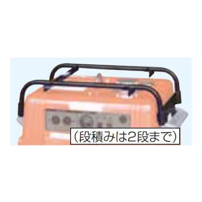 新ダイワ 段積みセット RSET-EGW2800MI