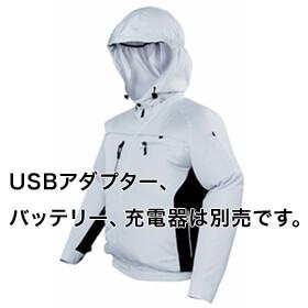 日立工機 コードレスクールジャケット(ファン付) 一般作業用 ★限定特価★ UF1810DL(P)