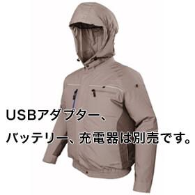 日立工機 コードレスクールジャケット(ファン付) グラインダ作業用 ★限定特価★ UF1810DL(C)