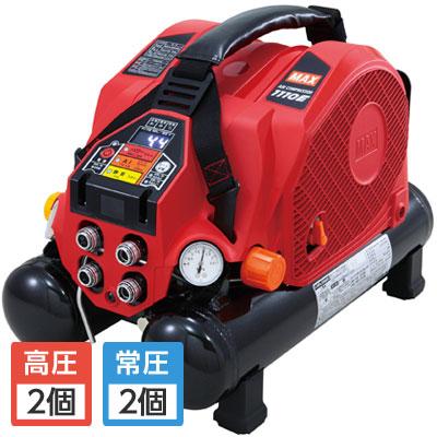 マックス 高圧/常圧エアコンプレッサ 8L 軽量型 AK-HL1110E