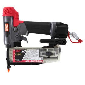 マックス 高圧50mmピンネイラ フリープラグ HA-50P3S(D)-G