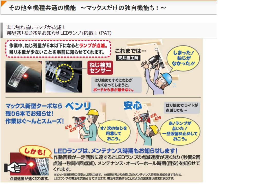 マックス 高圧ターボドライバ 32mm HV-R32G2-G4