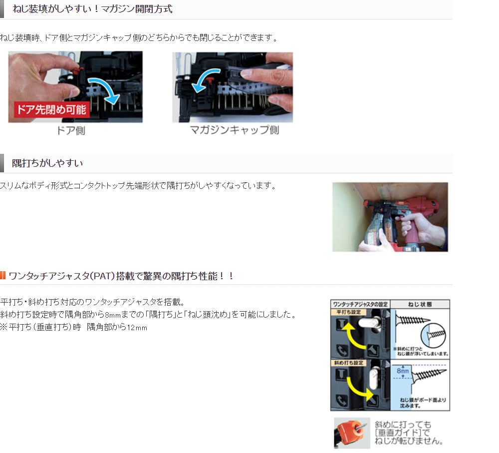 マックス 高圧ターボドライバ 32mm HV-R32G2-G5