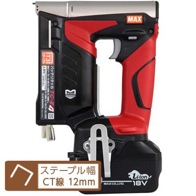 マックス TG-Z4-BC/1850A 14.4V/18V 充電式タッカー 【T3(CT線)/12mm】 【送料無料】