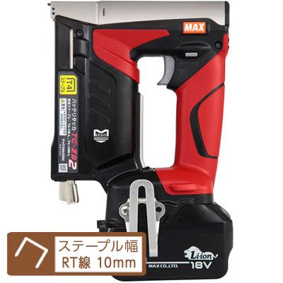 マックス TG-ZB2-BC/1850A 18V/14.4V 充電式タッカー 【T4(RT線)/10mm】 【送料無料】
