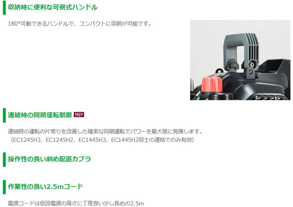 HiKOKI(日立工機) 8L 一般圧/高圧エアコンプレッサ EC1245H36