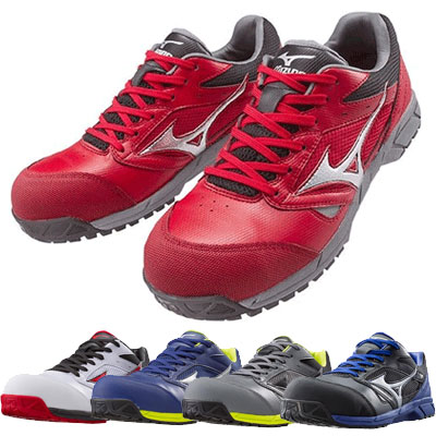通気性に優れた安全靴