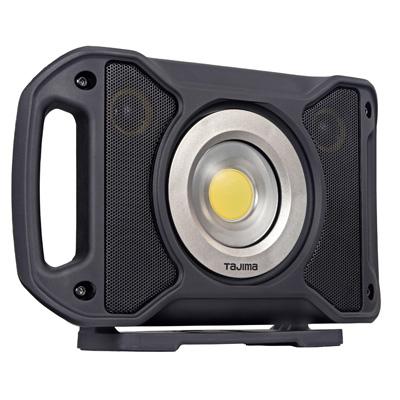 タジマ Bluetoothスピーカー付 LEDワークライト 高演色COB LE-R401