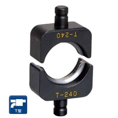 泉精器 T型圧縮ダイス