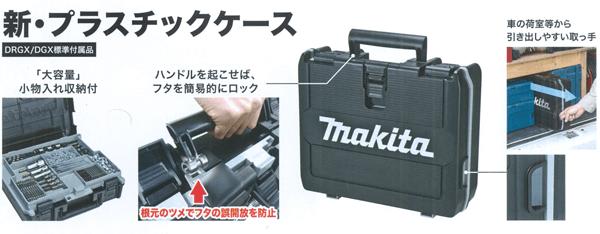マキタ 14.4V充電式インパクトドライバー TD161D10