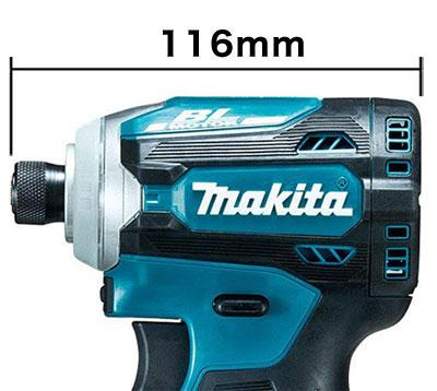 マキタ 14.4V充電式インパクトドライバー TD161D3