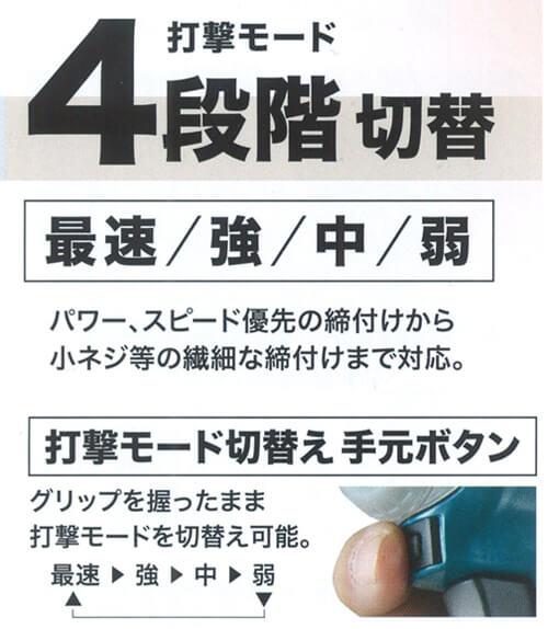 マキタ 14.4V充電式インパクトドライバー TD161D6