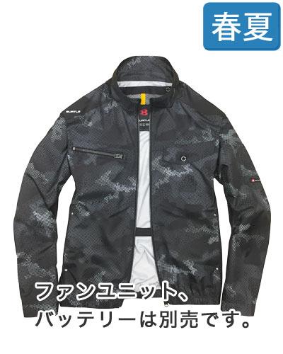 AC1121P 空調服 バートル