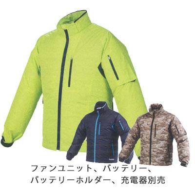 充電式ファンジャケット 【ポリ100% 高はっ水 高透湿】 (※付属品別売) FJ212DZ